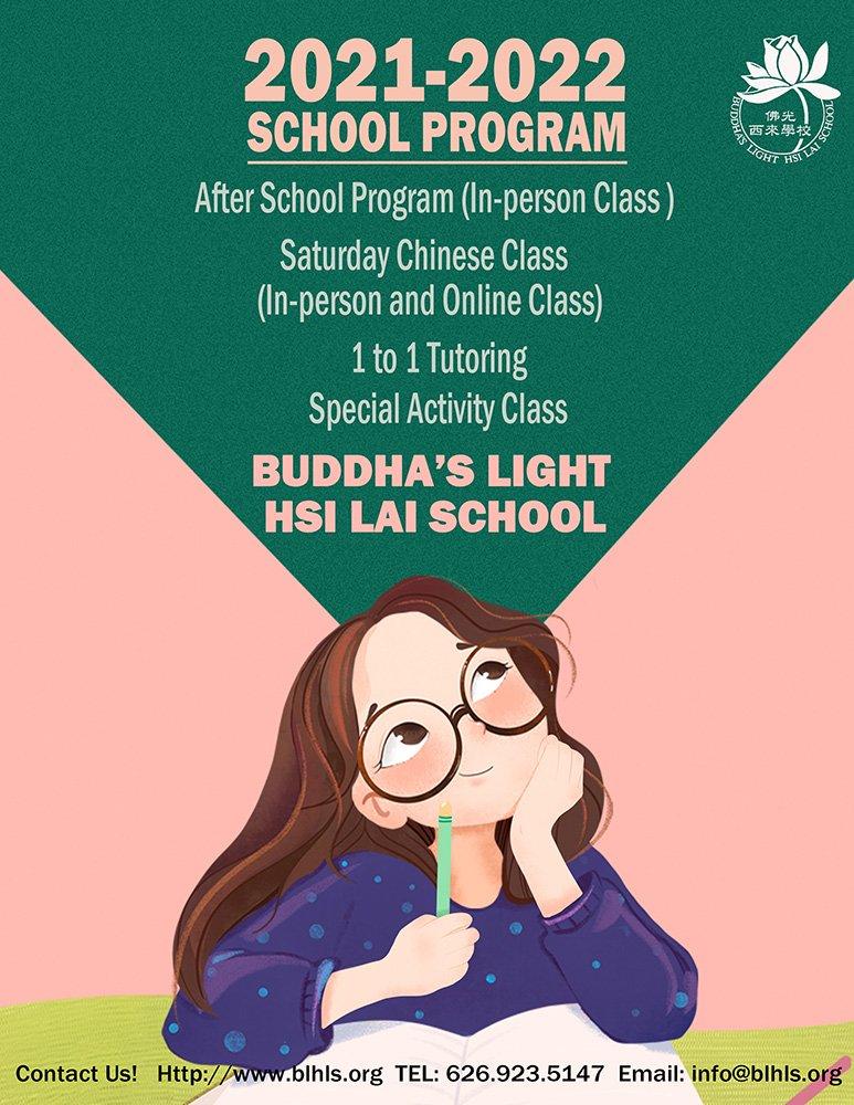 2021-2022-After-School-Program-EN