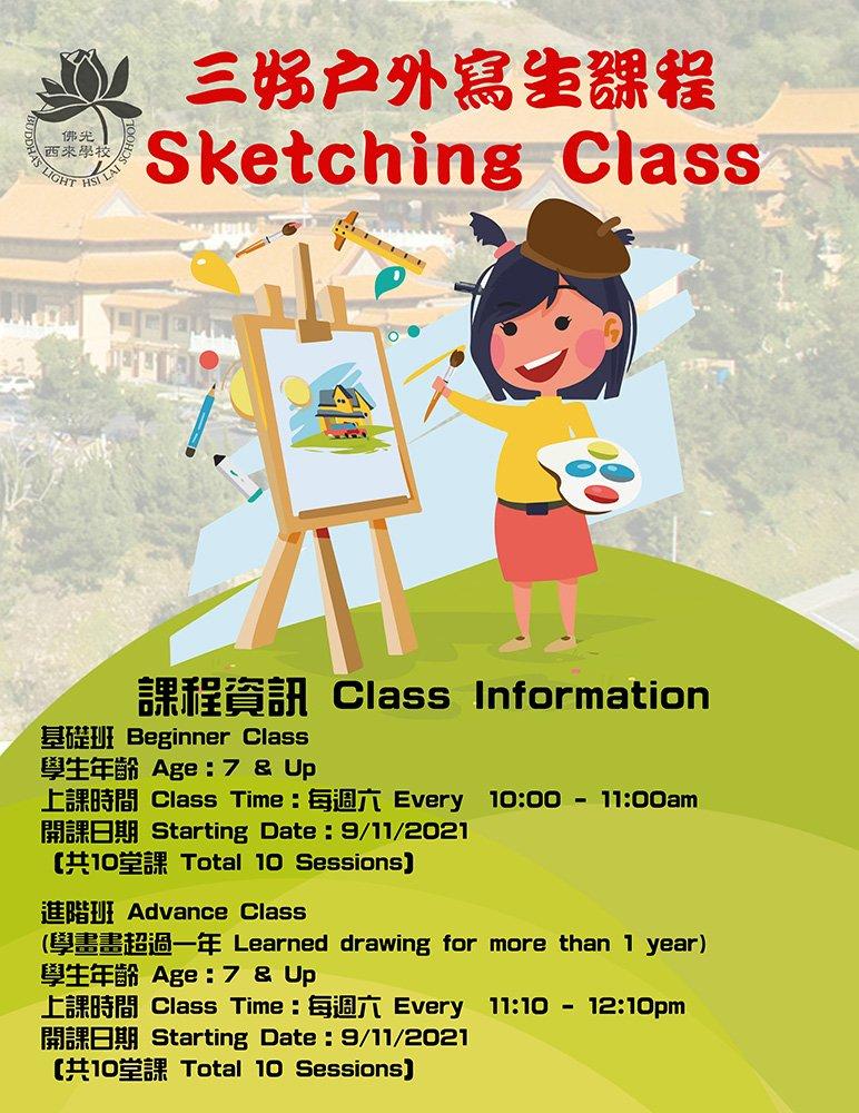 Sketching-Class.jpg