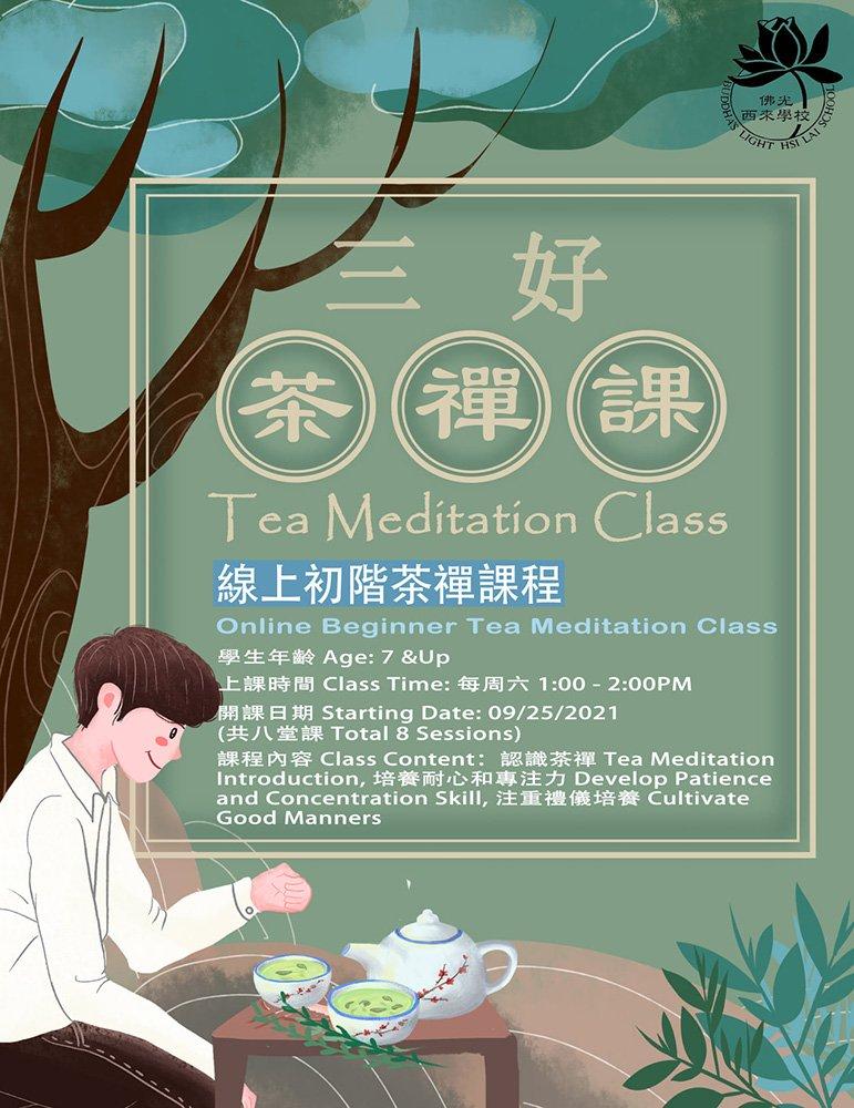 Tea-Meditation_Class